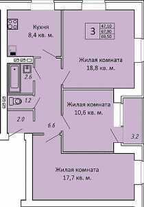 Планировка 3-комнатной квартиры в ЗаМитино
